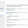URL paths